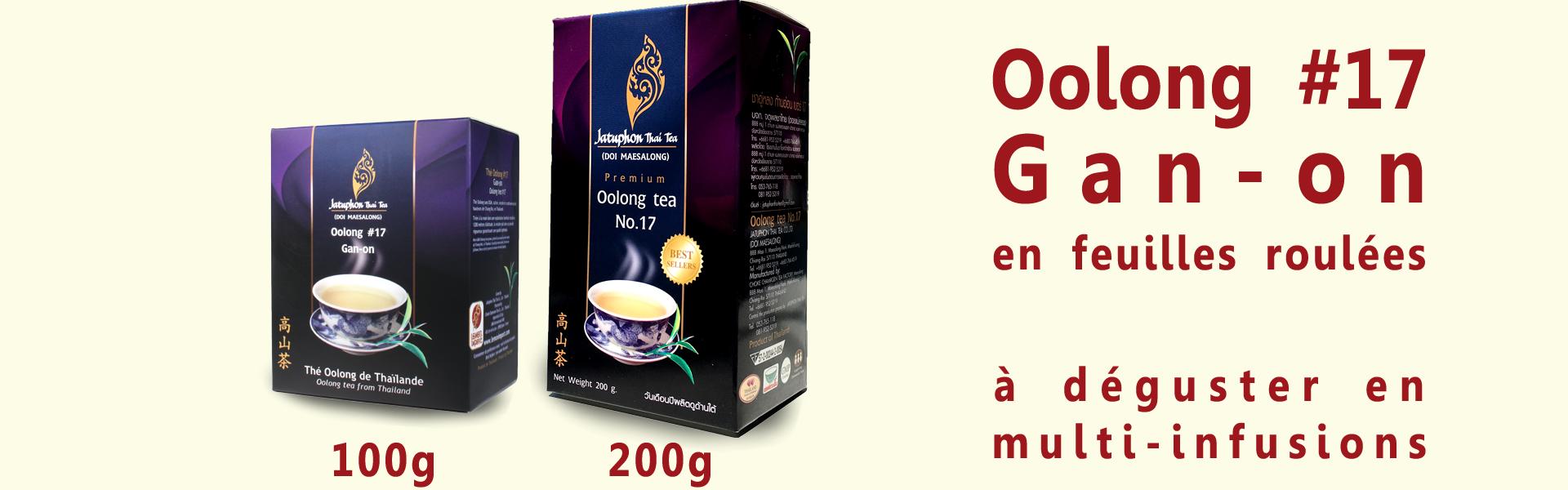 Notre thé Oolong #17 Gan-on est disponible en format 100g ou 200g.