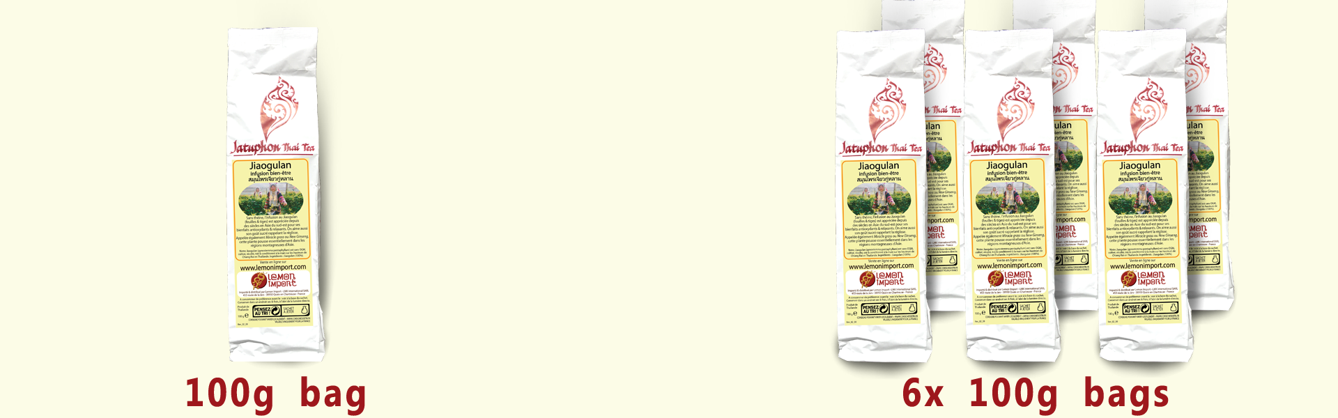 To choose the desired packaging size from the available formats, use the selector at the top of the page.