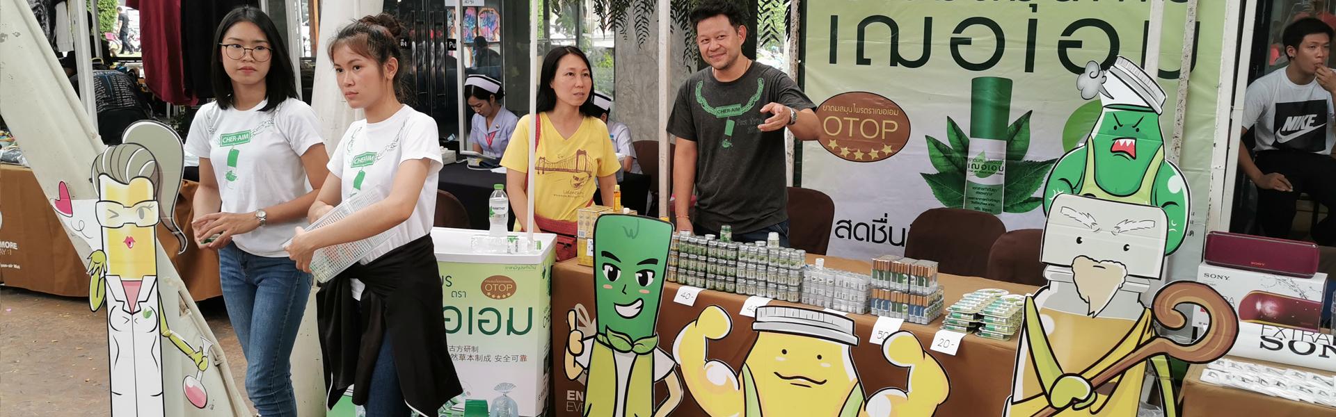 A l'occasion d'un stand de Cher-aim à Udon Thani, nous rendons visite à Tarn, histoire de se former aussi à cet aspect de l'activité.